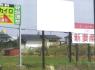 f-001-02ロードサイン画像