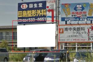 f--003-01ロードサイン画像