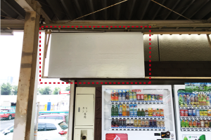 f-008-01駅構内壁面サイン画像