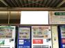 f-008-03駅構内壁面サイン画像