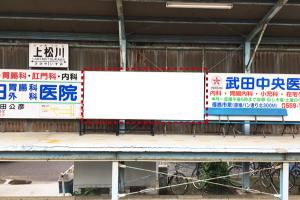 f-013-01駅構内サインボード画像