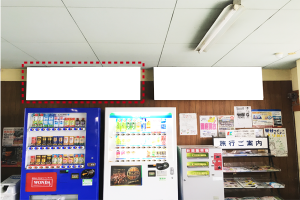 f-014-01駅構内壁面サイン画像