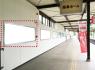 f-021-01駅構内サインボード画像