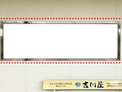 f-021-03駅構内サインボード画像